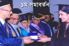 Convocation-12-1024x384